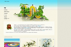 iuneWind web design inspiration